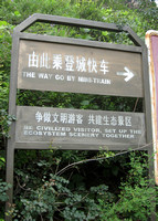 Sign at the Great Wall