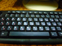 Russian letter keyboard in Arambol